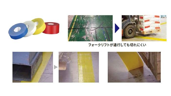 5S活動用製品カタログ #971.jpg