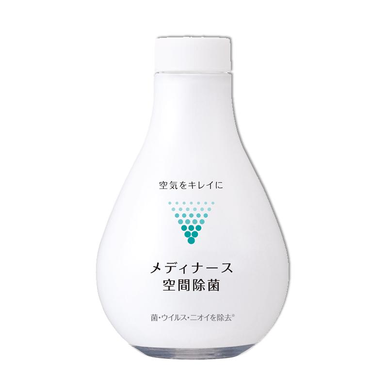 【新商品】空間の除菌・ウイルス除去に! ライオンハイジーン『メディナース空間除菌』 新発売